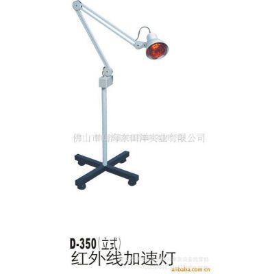 供应诚美D-350红外线加速灯 IE灯 卵巢保养仪 子宫保养仪