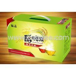 供应内蒙古礼盒加工厂(13936166603)||内蒙古礼盒加工厂