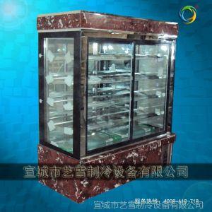 供应艺雪保鲜冷藏设备 蛋糕展示柜 慕斯西点三明治水果蔬菜冷藏保鲜柜