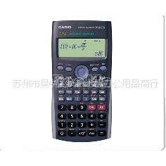 供应办公设备  FX-82ES 卡西欧 计算器(函数)