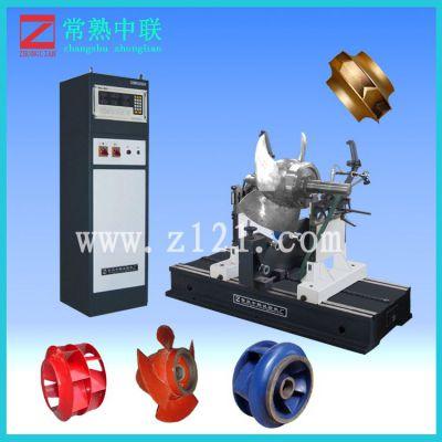 供应水泵叶轮平衡机,水泵平衡机