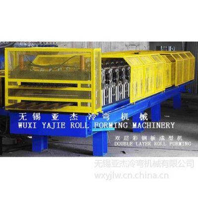 供应电缆桥架设备 悬臂式/槽式/梯式电缆桥架设备