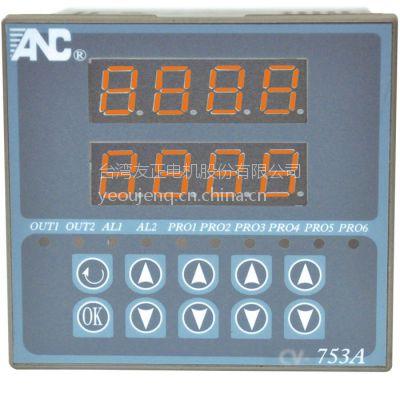 供应ANC 电力仪表/电压/电流表CV 753-A(4)4位數控制儀表