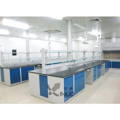 陕西西安实验室操作台厂家西安实验室操作台价格