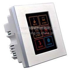 智能灯光系统|智能灯光控制系统|6键场景带总开总关面板价格生产厂家直销