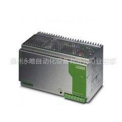 供应菲尼克斯PHOENIX 配电器电源 2864422 MINIMCR-SL-RPS-I-I