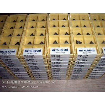 三菱刀片中国总代理日本三菱刀粒