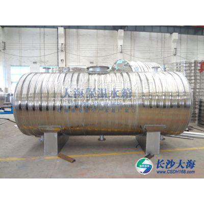 供应厂家直销 保温水箱