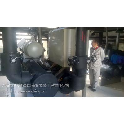 供应天津中央空调安装维修,中央空调工程安装、中央空调更换回收价格