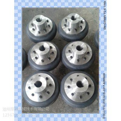 UL,LB轮胎联轴器,各规格轮胎环,轮胎体