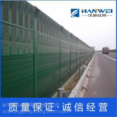 汉威 供应80型,18KG重,0.8-1.2MM厚的草绿色和灰色声屏障,隔音墙,隔音屏