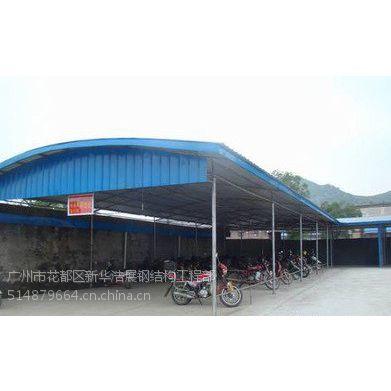 广州-从化搭建简易铁棚 搭建钢结构棚 搭建彩瓦棚