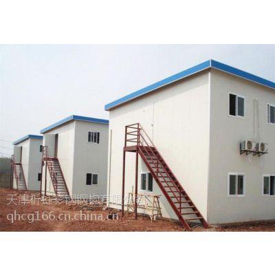 厂家直销出口非洲活动房 工地岩棉防火出口非洲彩钢板房