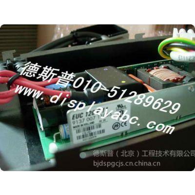 供应巴可BARCO大屏背投电源总成R764582|巴可IU 120W 电源总成配件