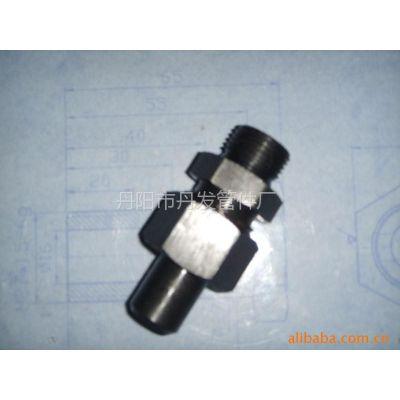 供应焊接式管接头厂价直销