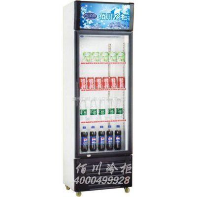 供应【厂家特供】佰川LCB-188C单门立式保鲜冷藏展示柜