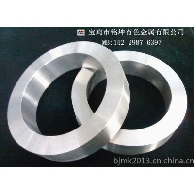 供应TC4钛合金环 钛合金锻件 TC4钛环价格