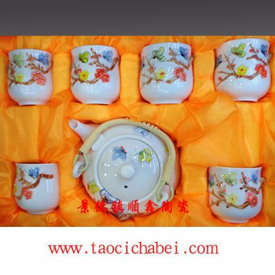 供应陶瓷茶杯批发,定做礼品陶瓷茶具,会议纪念礼品陶瓷茶具