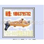 供应供应德海牌YZG-800型液压直轨器