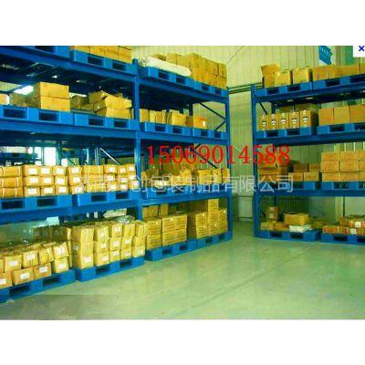 供应厂家供应塑料托盘,塑料底托,塑料栈板
