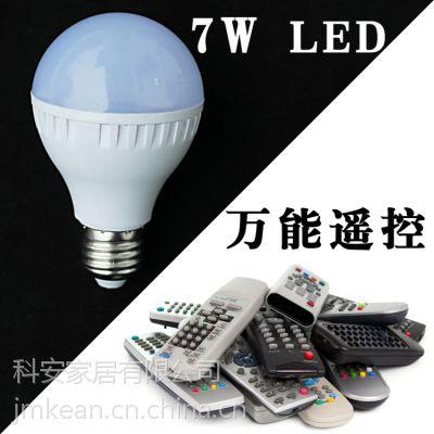 供应科安遥控开关 E27无线遥控灯泡 遥控LED灯节能灯 红外线 万能型