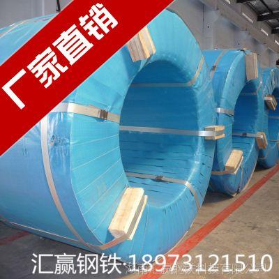 【汇赢】厂家批发预应力钢绞线 镀锌钢绞线 桥梁混凝土钢绞线