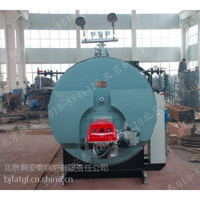 供应2吨4吨6吨8吨10吨燃气蒸汽锅炉热水锅炉