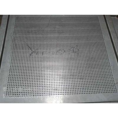 供应筛板网板网孔板
