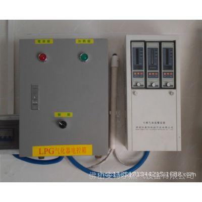 高精度SST-9801天那水报警器