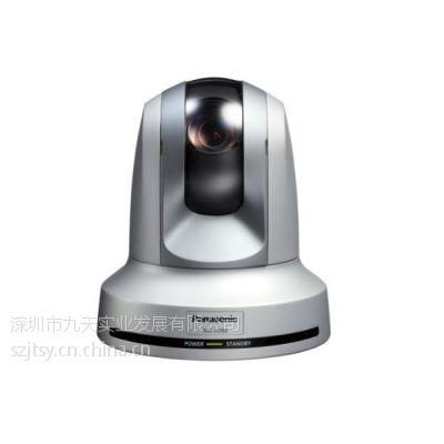 松下一体化高清摄像机AW-HE55SMC/AW-HE55HMC
