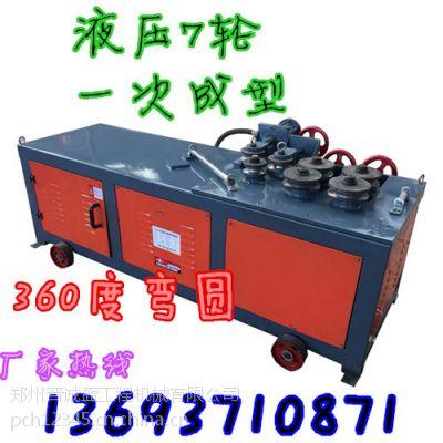 山东济南蔬菜大棚管液压弯管机 不锈钢管液压弯管机价格优惠