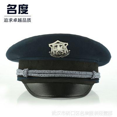 批发供应保安帽 新式保安大檐帽 保安大盖帽 劳保工作帽制服配件