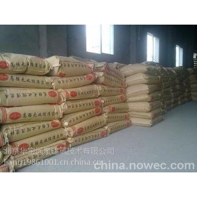 山东灌浆料厂家直销 价格优惠 质量保证