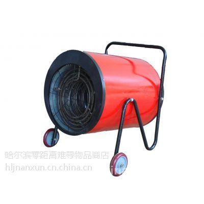 哈尔滨立式暖风机取暖器/(13936598983)