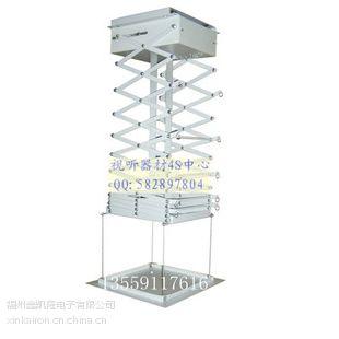 电动投影机支架: 交剪式电动投影机架