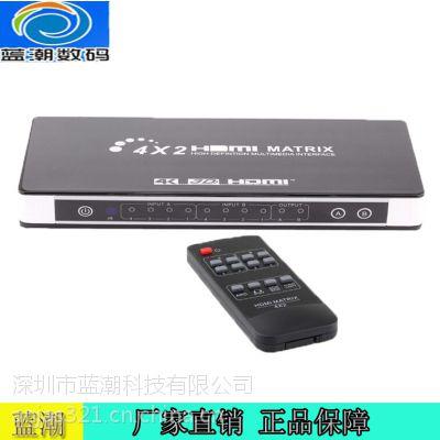 HDMI4进2出矩阵切换器/分配器 四进二出 带HDMI音频分离器 中性