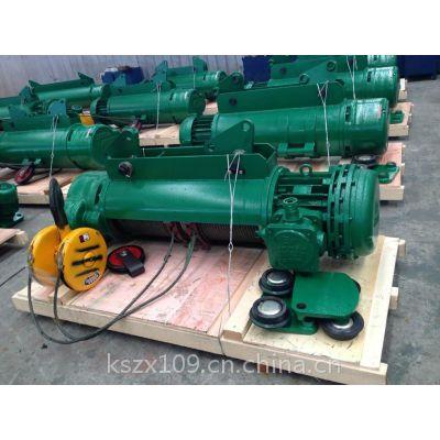 供应5T电动葫芦 揽星牌电动葫芦厂家直销 起重机制造厂家