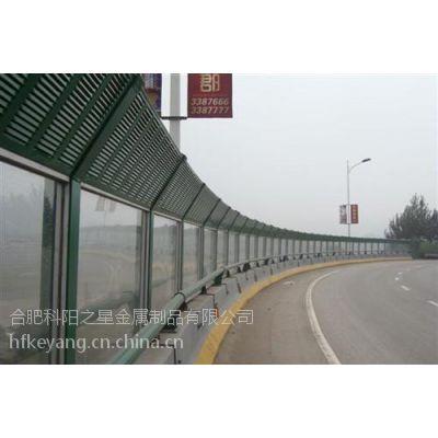 合肥声屏障厂家(查看)_宁国市高铁声屏障