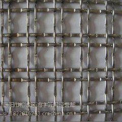 供应鸿宇筛网不锈钢编织网 金属筛网轧花网