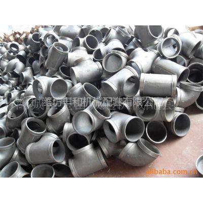 供应球墨铸铁各种直径沟槽管件