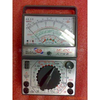 供应天宇MF-47C指针万用表
