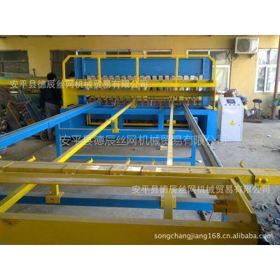 供应德辰护栏网焊机,地热网片排焊机,煤矿支护网焊机