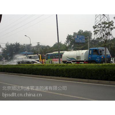 供应67405161北京运水车出租 水罐车出租 出租园林绿化洒水车