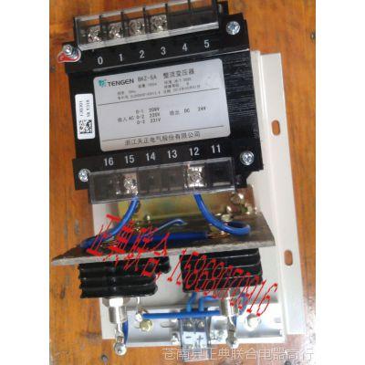 天正 厂家直销/整流变压器BKZ-5A订做各种规格 24V 12V 36V