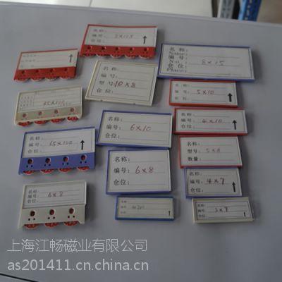 现货现有强力磁铁磁性标签标识牌材料卡 上海山东浙江福建仓库货架磁铁标签 转盘计数齿轮磁铁标签
