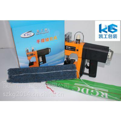 编织袋专用缝包机 轻便型