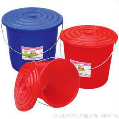 140金鑫家用带盖塑料水桶 10元店百货批发 赠品货源 9.9元店货源