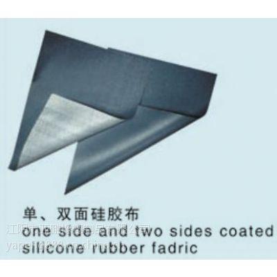 供应硅橡胶涂覆玻璃纤维布,防腐硅胶布,防火保温隔热布