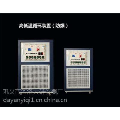 大研仪器(图)、高低温循环装置参数、高低温循环装置