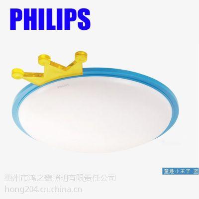 飞利浦吸顶灯 王子LED圆形24W带夜灯可调光卧室灯正品